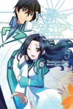 Tsutomu Satou The Irregular at Magic High School, Vol. 5 (light novel)
