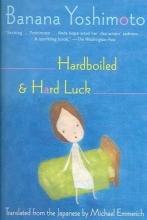 Yoshimoto, Banana Hardboiled & Hard Luck