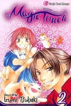 Tsubaki, Izumi The Magic Touch 2