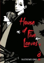 Ono, Natsume House of Five Leaves, Volume 8