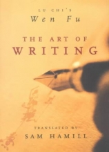 Chi, Lu The Art of Writing