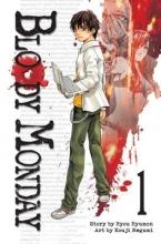 Ryumon, Ryou Bloody Monday 1