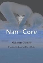 Numata, Mahokaru Nan-Core