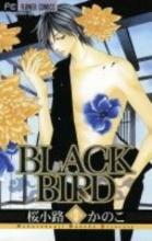 Sakurakouji, Kanoko Black Bird 09