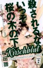 Sakurada, Hina Kirschblut - Dead Friend`s Love Letter