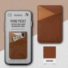 , Bookaroo Phone Pocket - Brown
