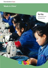 Feniks 4/5 havo Made in China