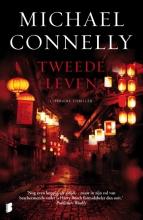 Michael Connelly , Tweede leven