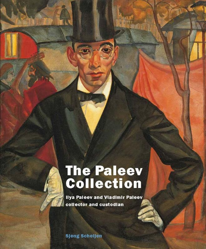 Sjeng Scheijen,The Paleev Collection