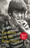 Auke  Hulst,Kinderen van het Ruige Land