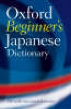Oxford Beginner`s Japanese Dictionary