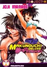 Manabe, Joji Makunouchi 1