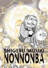 Mizuki, Shigeru Nonnonba