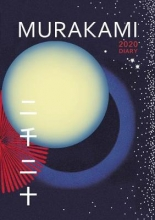 Haruki Murakami Murakami 2020 Diary