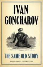 Goncharov, Ivan Same Old Story
