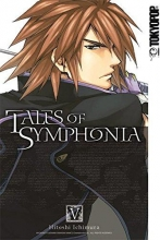 Ichimura, Hitoshi Tales of Symphonia 05