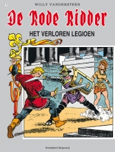 Willy  Vandersteen De Rode Ridder 078 Verloren legioen