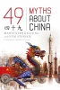 Galtung, Marte Kjar, 49 Myths about China