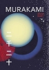Haruki Murakami, Murakami 2020 Diary