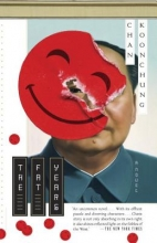 Koonchung, Chan The Fat Years