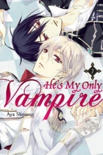 Shouoto, Aya He`s My Only Vampire 7
