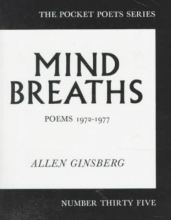 Ginsberg, Allen Mind Breaths
