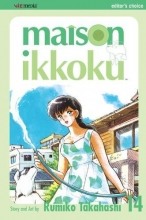 Takahashi, Rumiko Maison Ikkoku, Volume 14