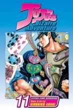 Araki, Hirohiko JoJo`s Bizarre Adventure 11
