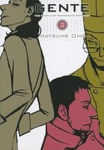 Ono, Natsume Gente, Volume 2