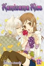 Suzuki, Julietta Kamisama Kiss 12