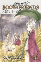 Midorikawa, Yuki Natsume`s Book of Friends 16