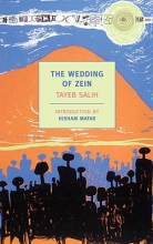 Salih, Tayeb The Wedding of Zein