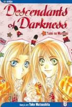 Matsushita, Yoko Descendants of Darkness
