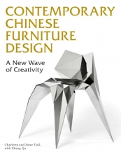 Fiell Contemporary Chinese Furniture Design
