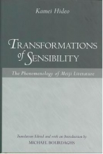 Hideo, Kamei Transformations of Sensibility