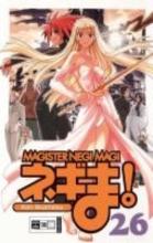 Akamatsu, Ken Negima! Magister Negi Magi 26