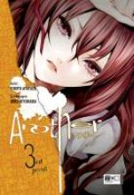Ayatsuji, Yukito Another 03