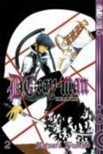 Hoshino, Katsura D.Gray-Man 02