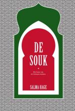 Salma Hage , De souk