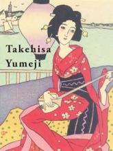 Nozomi  Naoi, Sabine  Schenk, Maureen de Vries Takehisa Yumeji