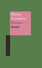 Marina  Tsvetajeva Phaedra