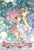 Tanemura, Arina,Sakura Hime: the Legend of Princess Sakura 7