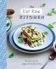 ,The Eat Raw Kitchen