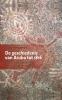 Adi  Martis ,De geschiedenis van Aruba tot 1816