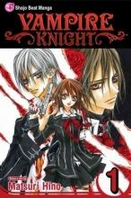 Hino, Matsuri Vampire Knight 1