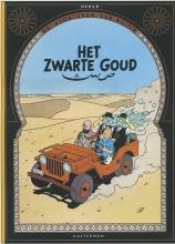 Hergé Kuifje Facsimile Kleur Hc15