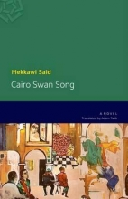 Said, Mekkawi Cairo Swan Song