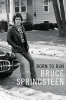 Springsteen Bruce, Born to Run