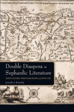 Wacks, David A. Double Diaspora in Sephardic Literature