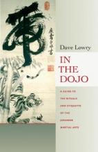 Lowry, Dave In the Dojo